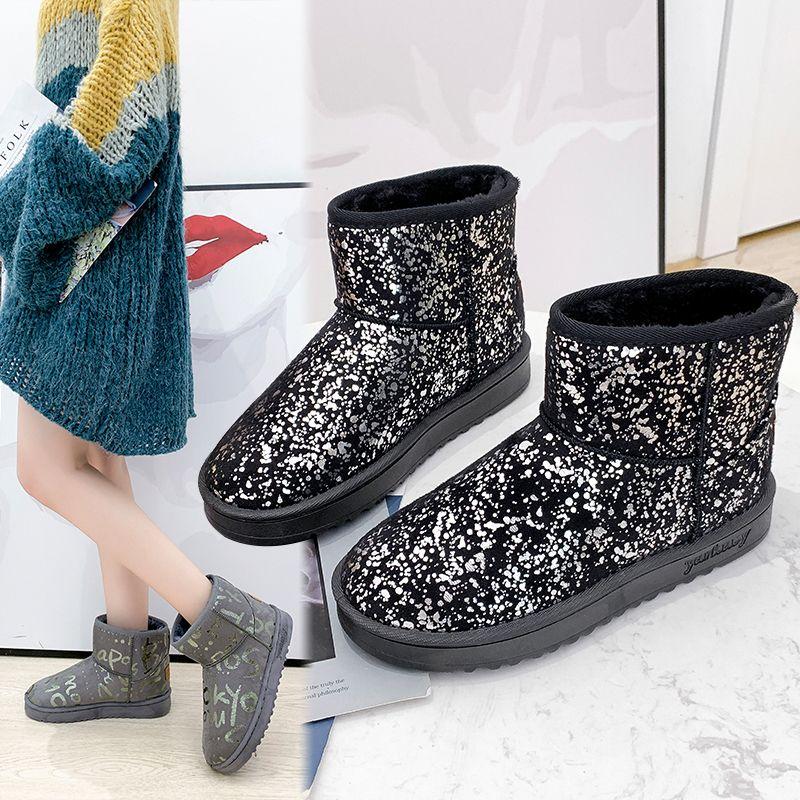 Female Warm Short Plush Winter Women Ankle Boots Platform Glitter Fashion Snow Boots Shoes Waterproof Flats