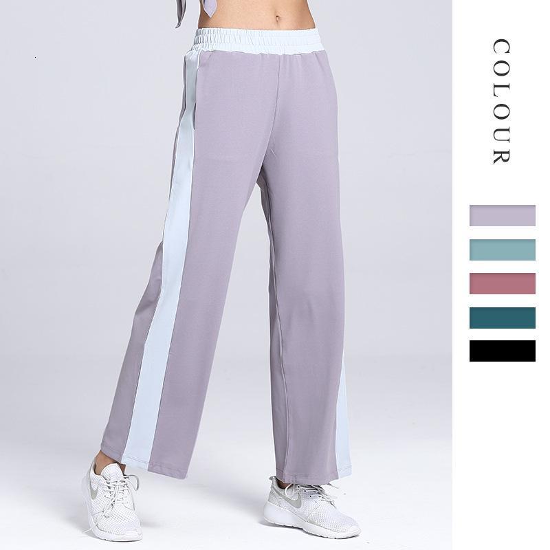 2019 en vrac Pantalon de yoga respirant Femme Pantalon large jambe Courir Sports Loisirs Drawstring Fitness Pantalons