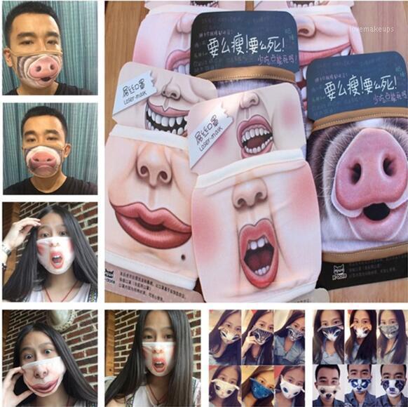 مضحك الفم قناع لطيف مكافحة الغبار مضحك الأسنان القطن الفم قناع الوجه الكرتون Emotiction قناع قابل للغسل قابلة لإعادة الاستخدام الأزياء الفم Mask1