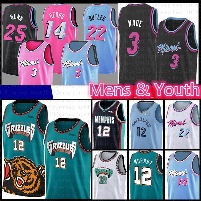 Ja 12 Morant Dwyane Wade 3 Basketbol Jersey 22 Jimmy Tyler Butler Herro Kendrick Nunn MiamiSıcaklıkMemphisGrizzlies Erkekler Gençlik