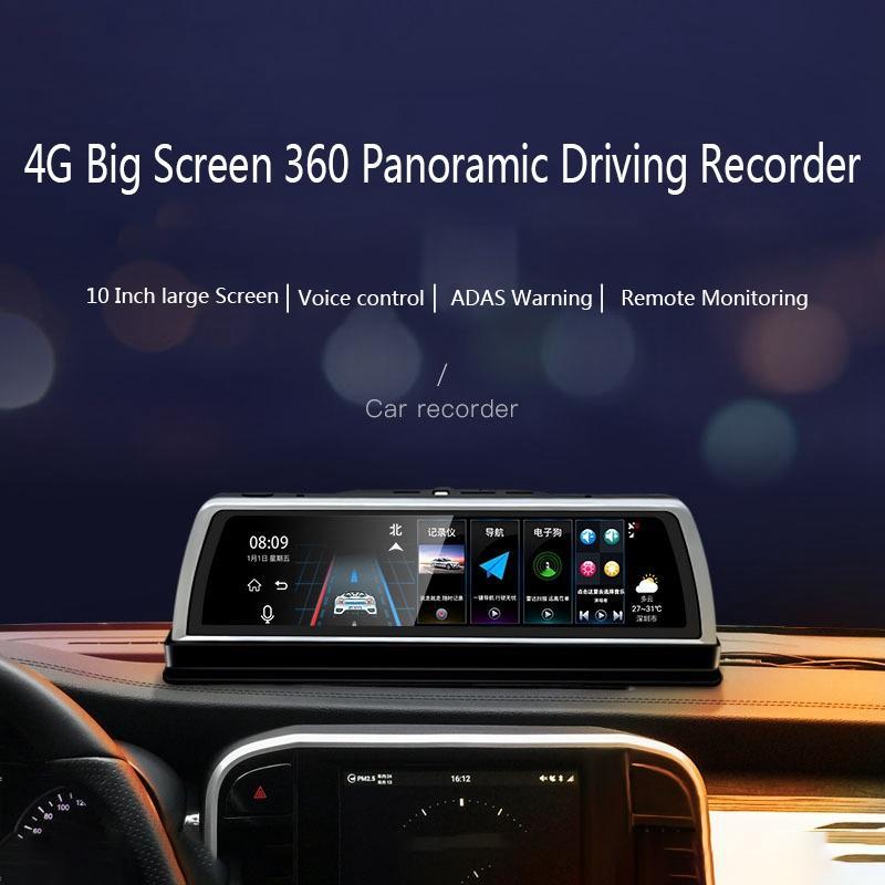 10 pouces Car Center Console Miroir Dvr DASHCAM 4G 4 canaux Adas Android Gps Wifi FHD 1080P Rear Lens Video Recorder