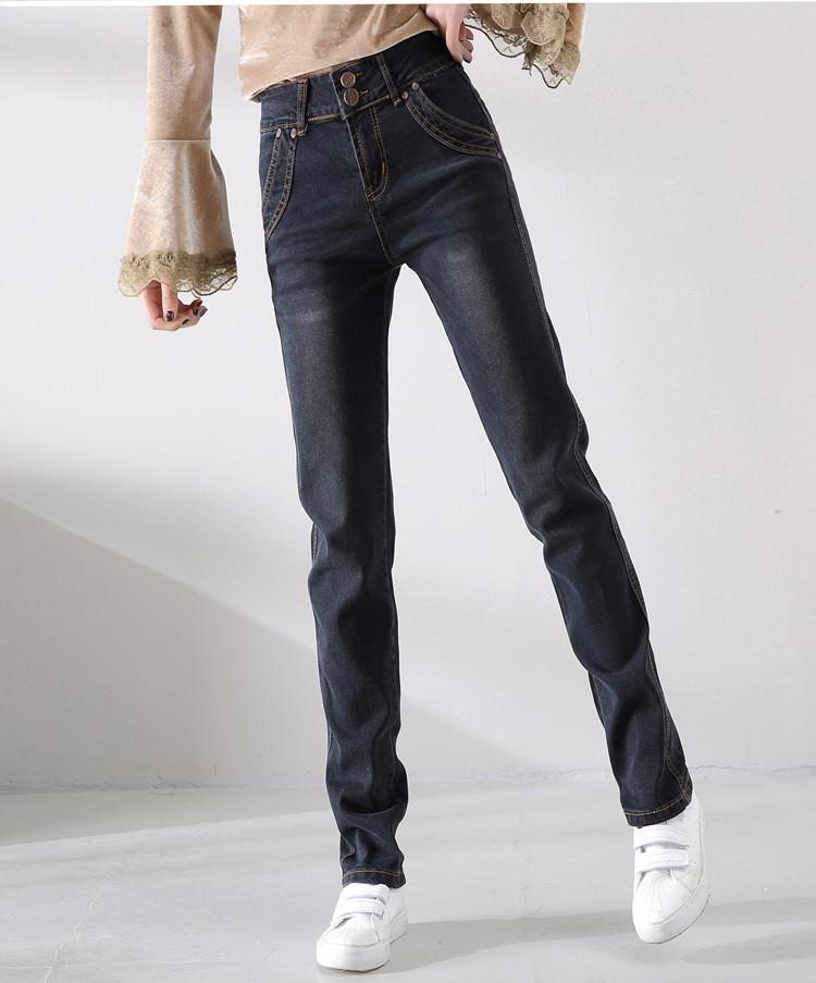 Черный Han издание Свободные брюки Студенты Объектно Straight Leg чувство в любви