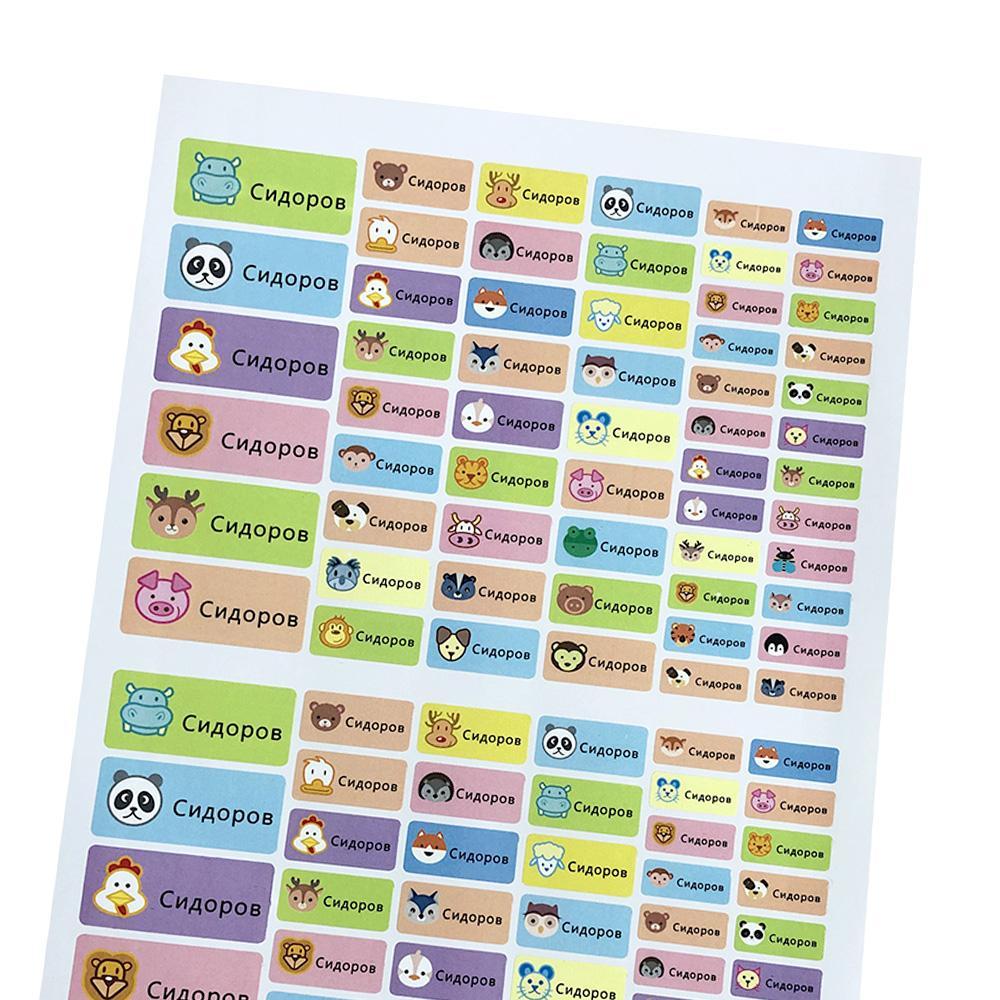114Pcs 만화 동물원 동물 이름 스티커 사용자 정의 개인 방수 다이 컷 태그 키즈 학교 문구 스크랩북 레이블