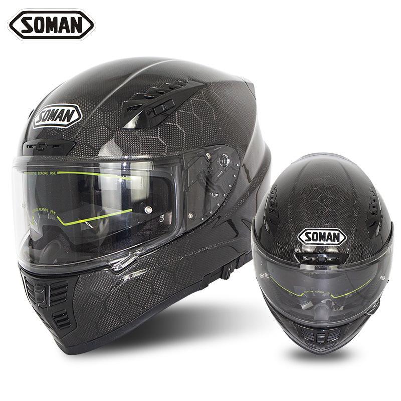 Riding Helmet Snakeskin Carbon Helmet Double Lens Reflective Strips Macrocephaly Full Face motocross Carbonfiber