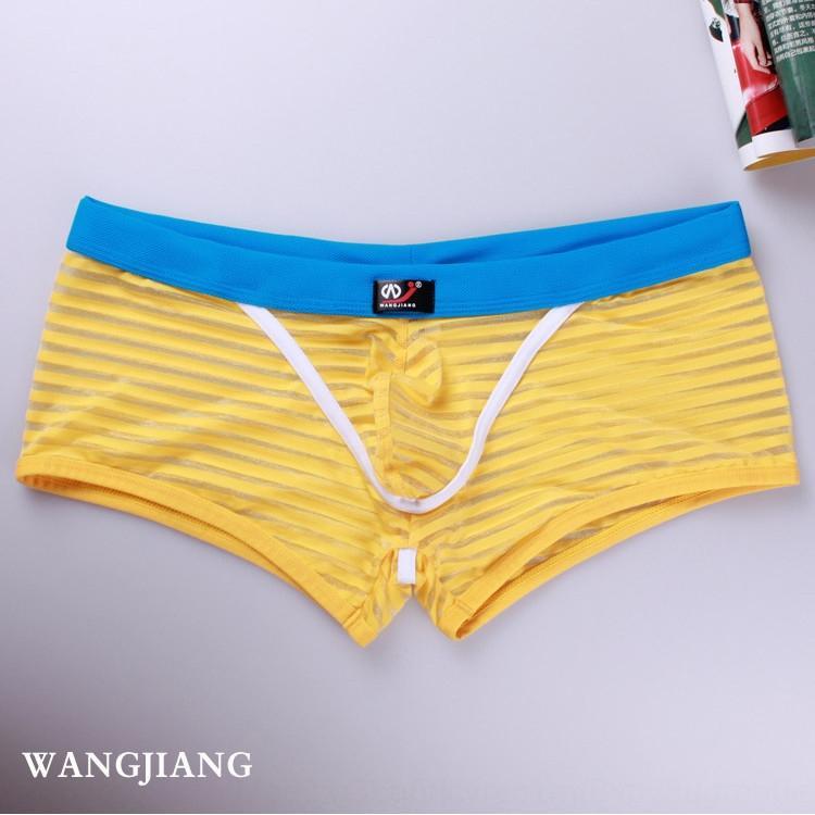 속옷에서 WJ 남성 속옷 복서 통기성 낮은 허리 얇은 매체 샷 4006-PJ 메쉬 속옷 팬츠 나일론 스트라이프 메쉬