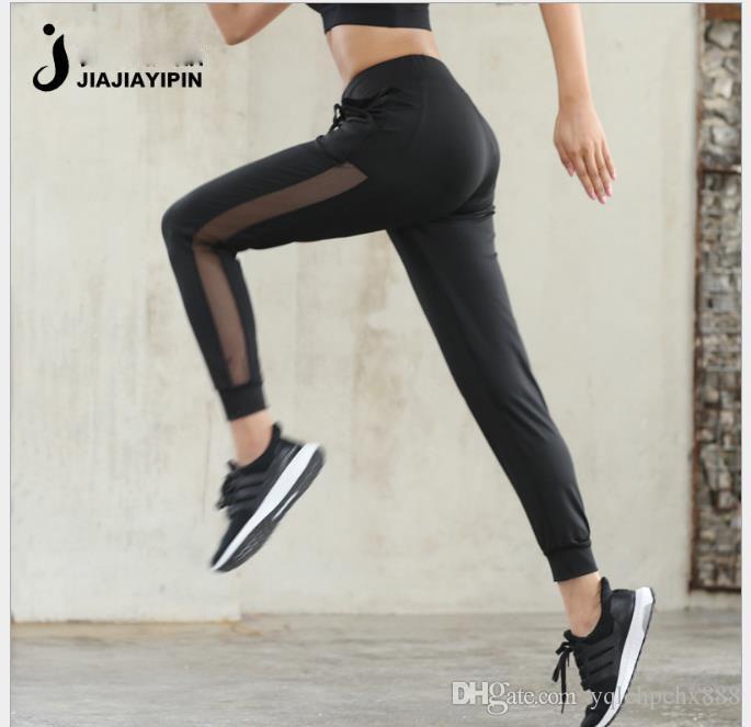 Одежда для йоги, беговые виды спорта, штаны для йоги, быстросохнущая сетчатая пряжа, дышащие брюки для отдыха и женские фитнес-брюки