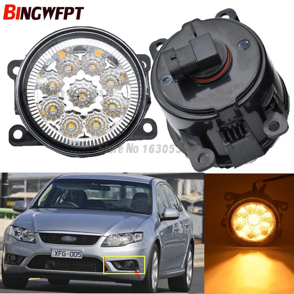 Front Right Hand Fog Light Lamp For Holden Commodore VE II Series 2 2011-2013