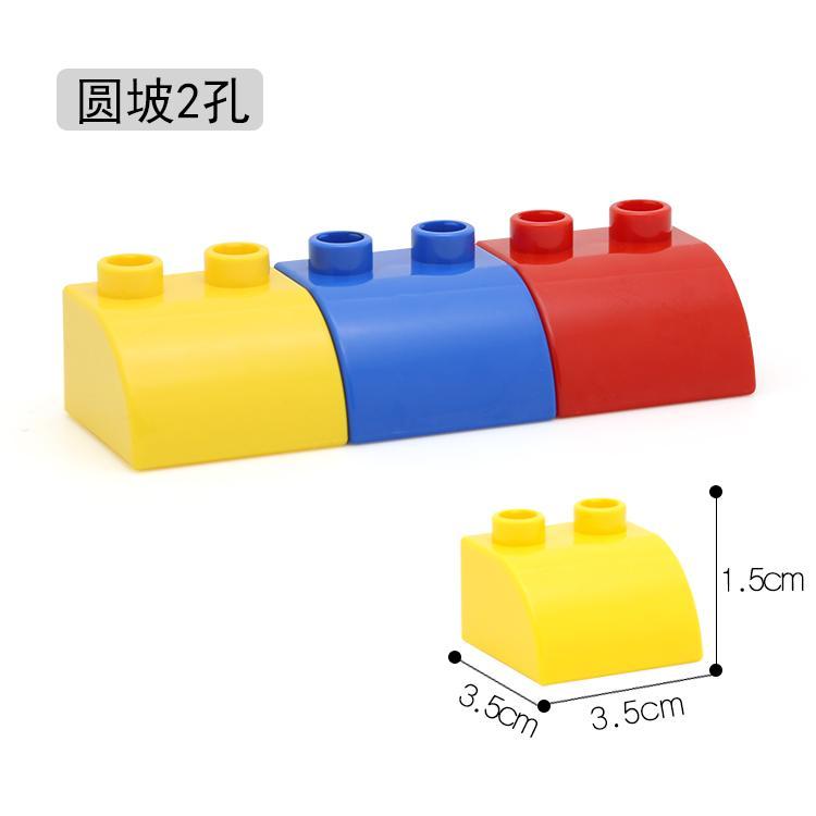 Erkekler ve kızlar bulmaca geliştirme basit blok hediye için çocuklar tarafından tasarlanan Mutlu büyük parçacık plastik blok modeli