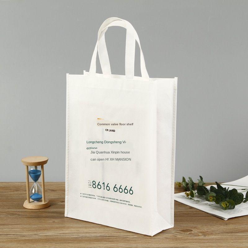 Simple en trois dimensions couleur enduit sac cadeau d'achat publicitaire portable non-tissé impression en trois dimensions sac non-tissé