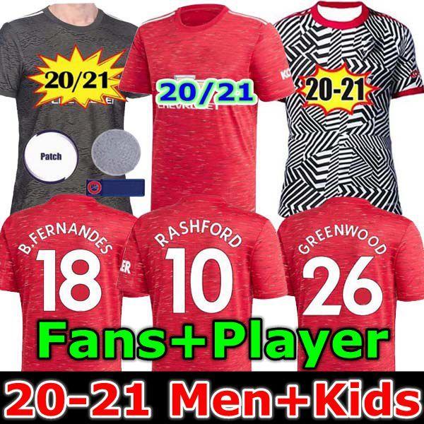 Spieler 20 21 FC Manchester SANCHO Hause Mann Fußball Jerseys B.FERNANDES Rashford KAMPF Pogba vereinigt 2020 Fußballhemden 2021 Kinder Uniformen