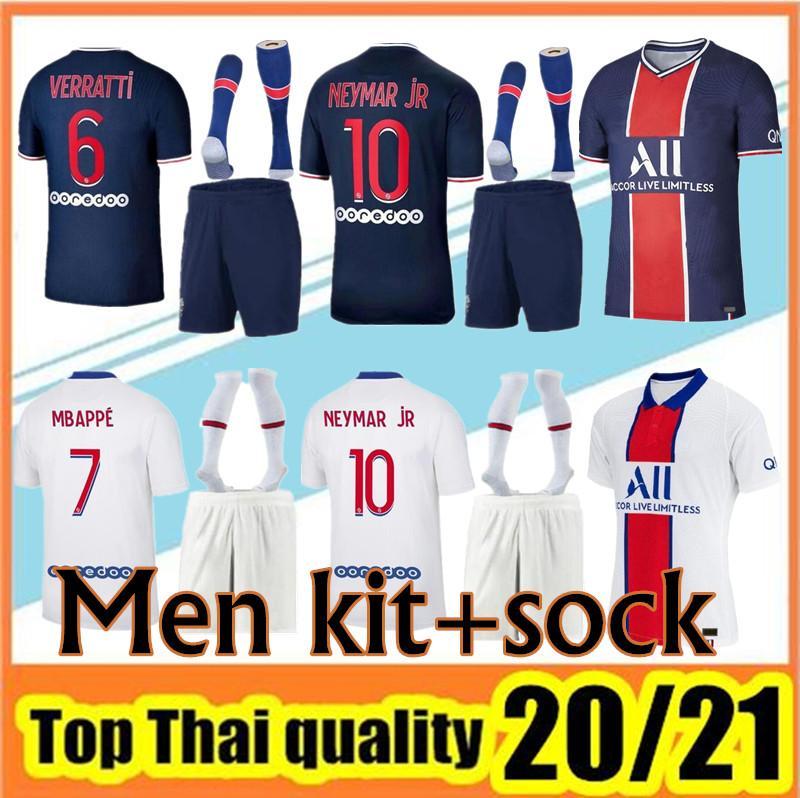 2020 2021 MBAPPE Cavani Di Maria Football Футбольная рубашка Silva Icardi 20 21 MBAPPE Уверенно мужская + Носки спортивные джерси