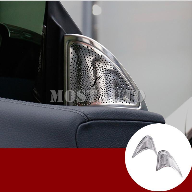 For Benz CLA C117 W117 Matte Car Door Audio Speaker Cover Trim 2013-2018 2pcs