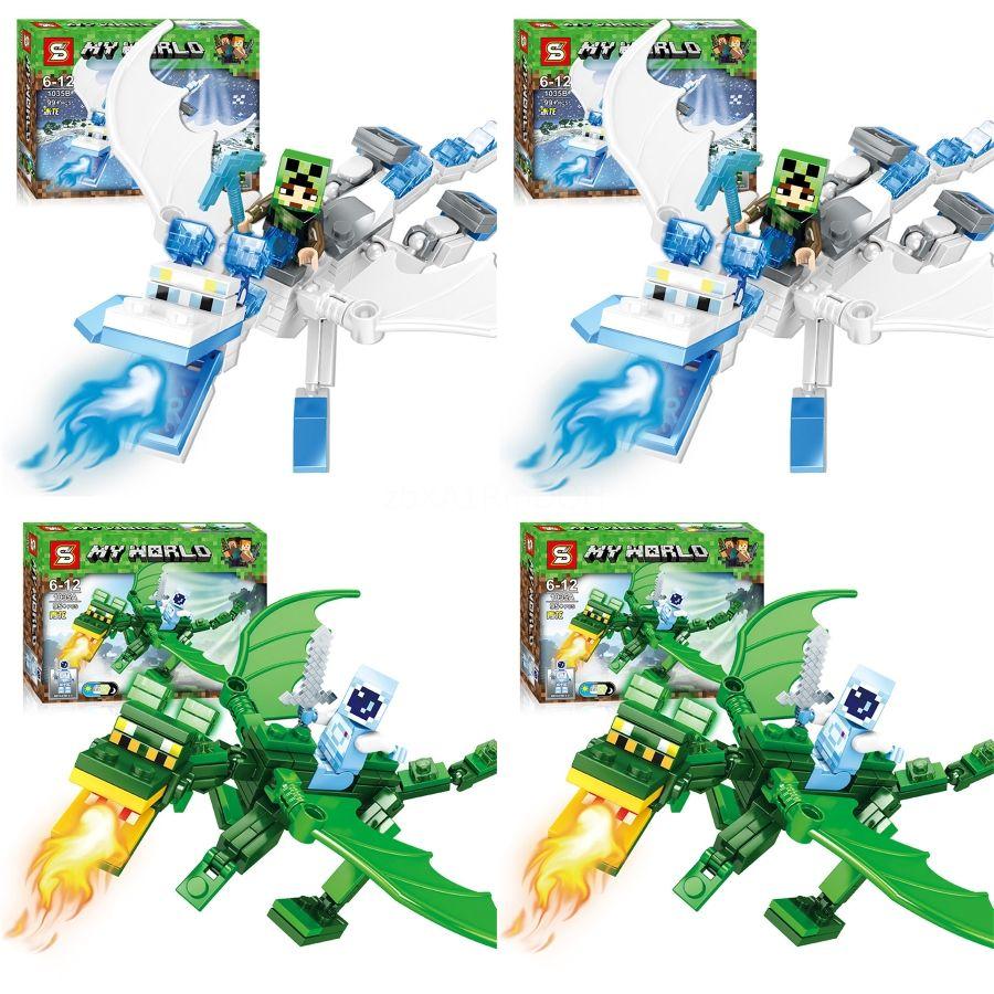 LOZ 미니 블록 놀이 공원 벽돌 빌딩 블록 장난감 어린이 조립 DIY의 어린이 Street 도시보기 교육 3D 모델 Y190606 # 716