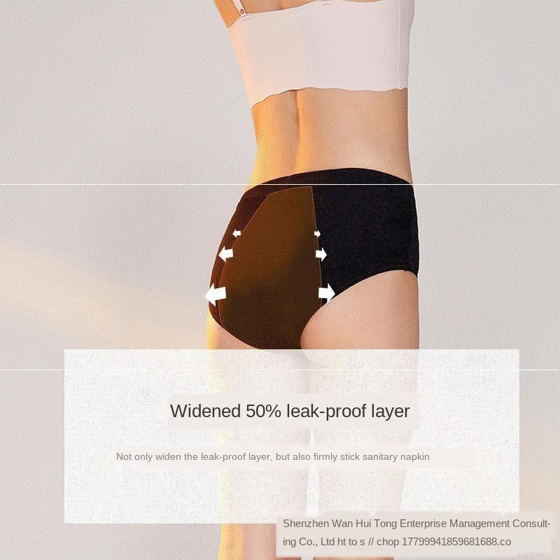 2tIXz белья передний и задний штаны менструальная летней женщина течебезопасны высокая талия менструального хлопок дышащих брюки безопасность pantsunderwear