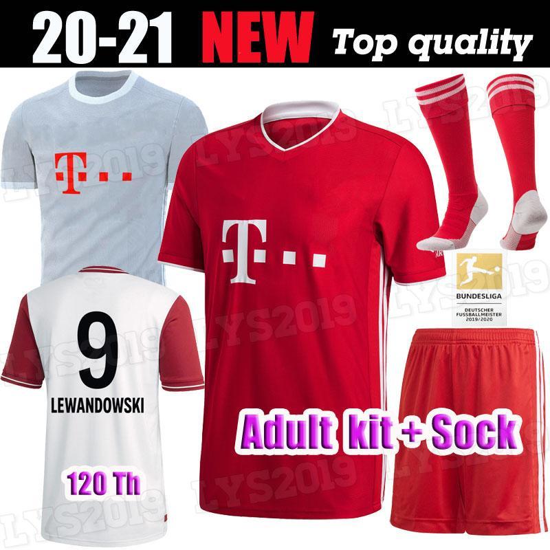 2020 Adult Kits 2019 2020 Bayern Munich Soccer Jersey 19 20 Gnabry Lewandowski Muller Sane Robben Tolisso Home Away 120th Soccer Jersey Football From Lys2019 18 95 Dhgate Com