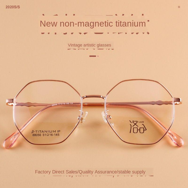 quadro polígono dos homens New semi-titânio não-magnéticos e óculos de metal óculos de miopia Frame das Miopia mulheres 8056