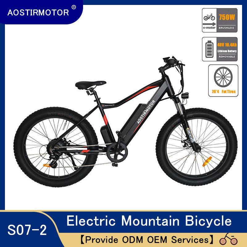 Aostimleotor электрический горный велосипед жирный шин велосипедный крейсер велосипед 750 Вт EBIKE 48V 10,4AH литиевая батарея