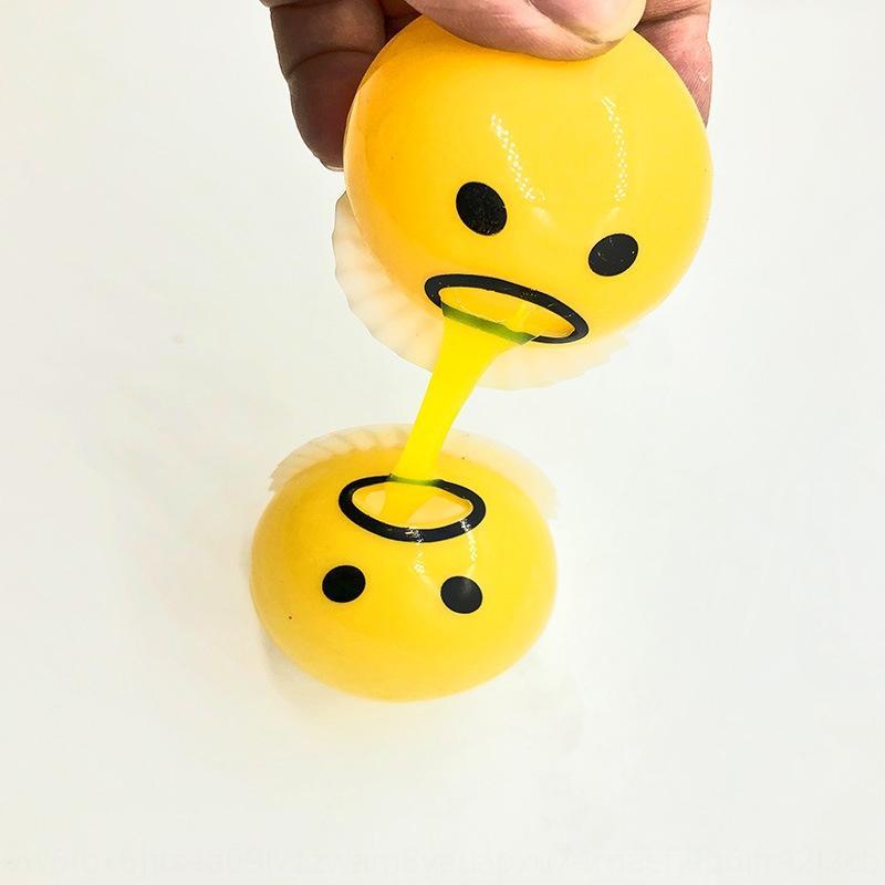 Тошнота старший брат рвота король игрушка желток желток ленивый яйцо молоко яйцо жидкость замеса музыка декомпрессия маленькая игрушка