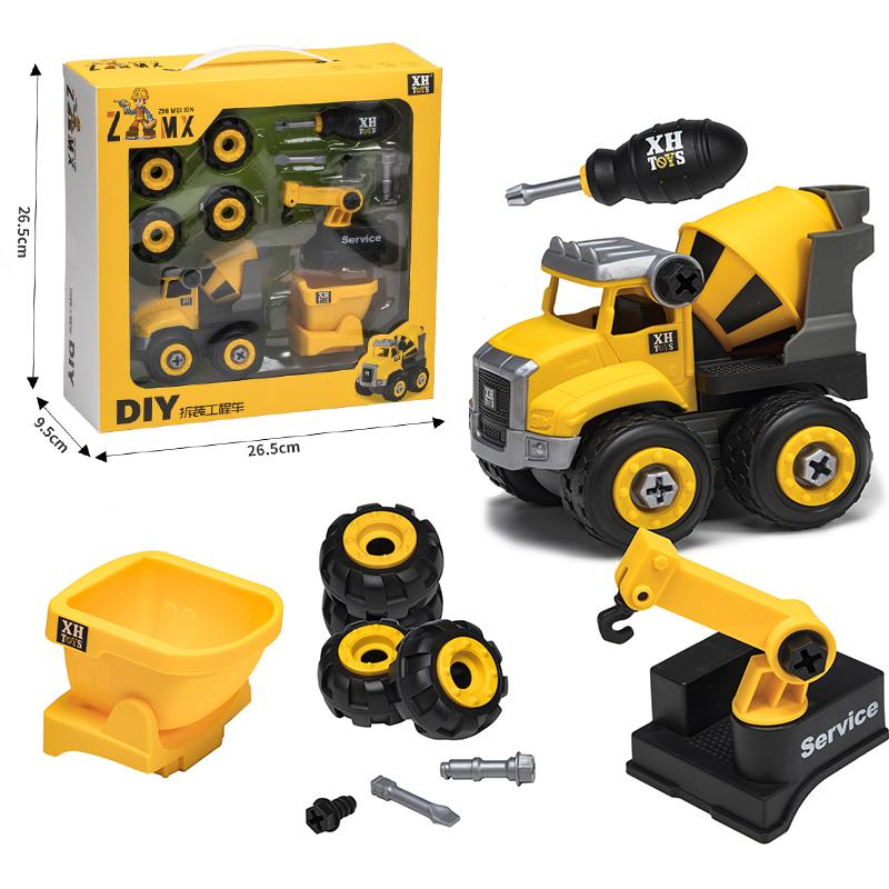 Nut Disassembly Loading Unloading Engineering Truck Excavator Bulldozer Child Screw Boy Creative Tool Education Toy Car Model.#erd