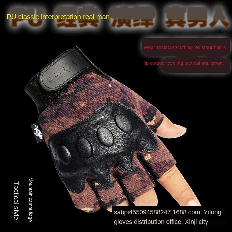 oENwA parade camouflage tactics half finger gloves anti-slip wear-resistant breathable Outdoor sports Gloves outdoor sports fans fitness com