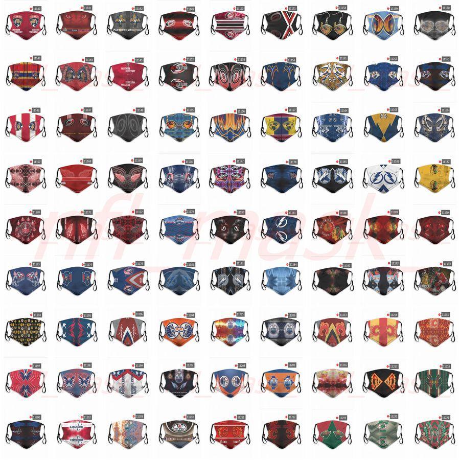 DHL Ücretsiz Ekspres Tasarımcı maskeleri Buz hokeyi çay yeniden toz maskeleri fabrika fiyatları karışık siparişleri, bir mesaj bırakın lütfen olabilir