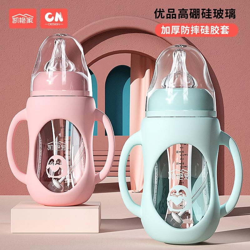 dual-purpose glass Silicone glass bottle duckbill silicone handle baby bottle drop-proof baby wide-caliber duckbill drinking cup
