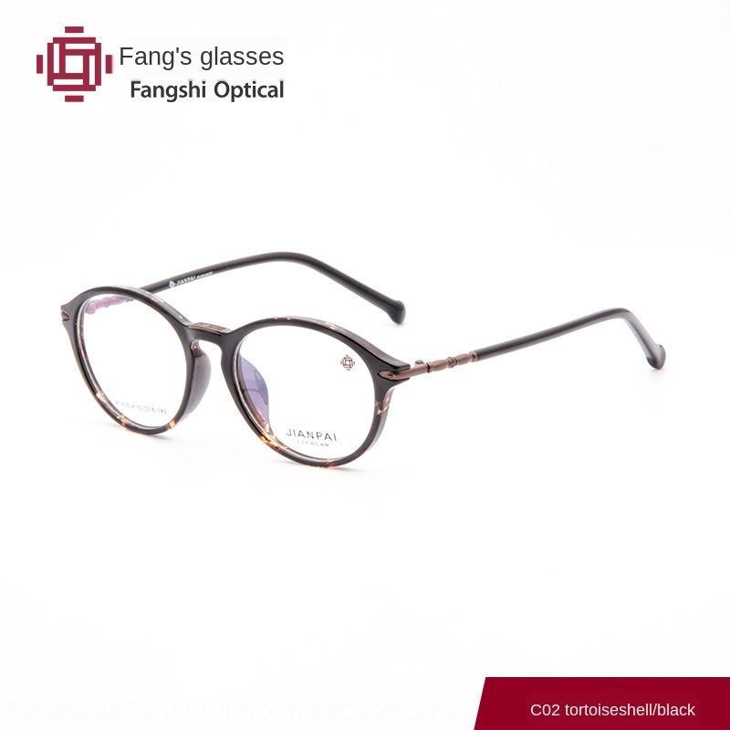 Neue ultraleichte voll TR90 runde Frauen mit Kurzsichtigkeit kleinen Brille Brille Rahmen Herren-Rahmen Rahmen
