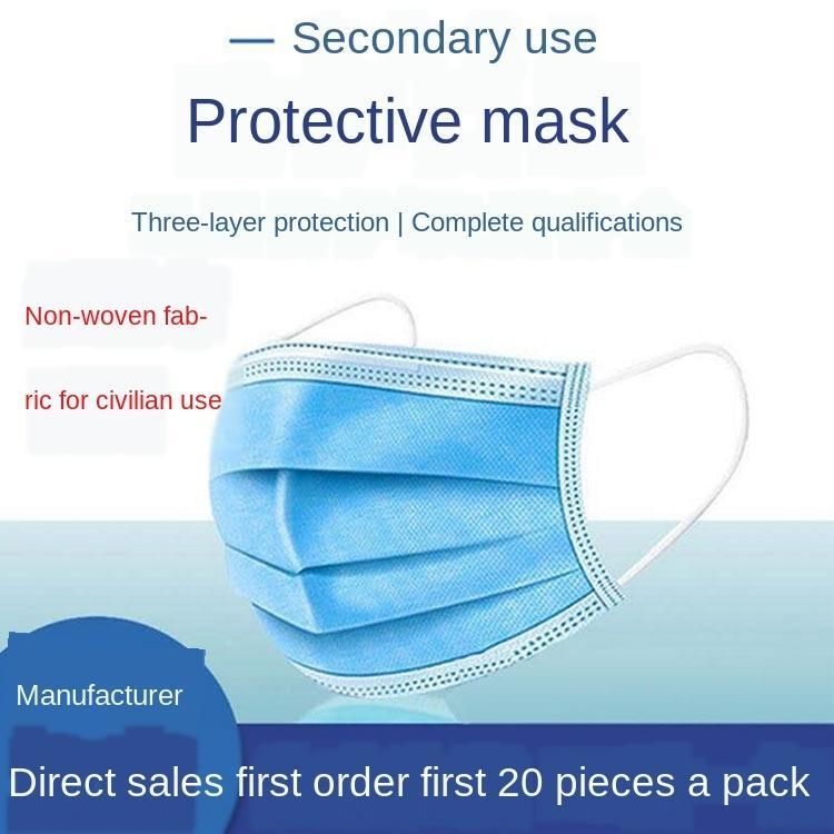 deportes al aire libre que montan no tejido disponible de los hogares deportes al aire libre maskthree-capa de máscara de polvo respirable no tejido máscara