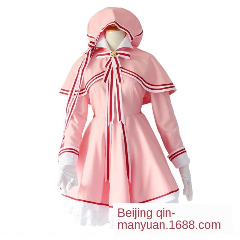 Tarjeta romántica de la chica Jardín Sakura transparente artículo de marca de madera mágico Libro Sakura mujeres cosplaywear exposición en polvo coswear