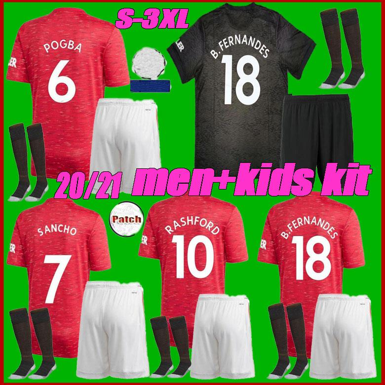 figli adulti kit 20 21 FC Manchester Sancho Pogba B. FERNANDES unito maglia da calcio maglia da calcio 2020/21 Lingard Lukaku RASHFORD MARTIAL Utd