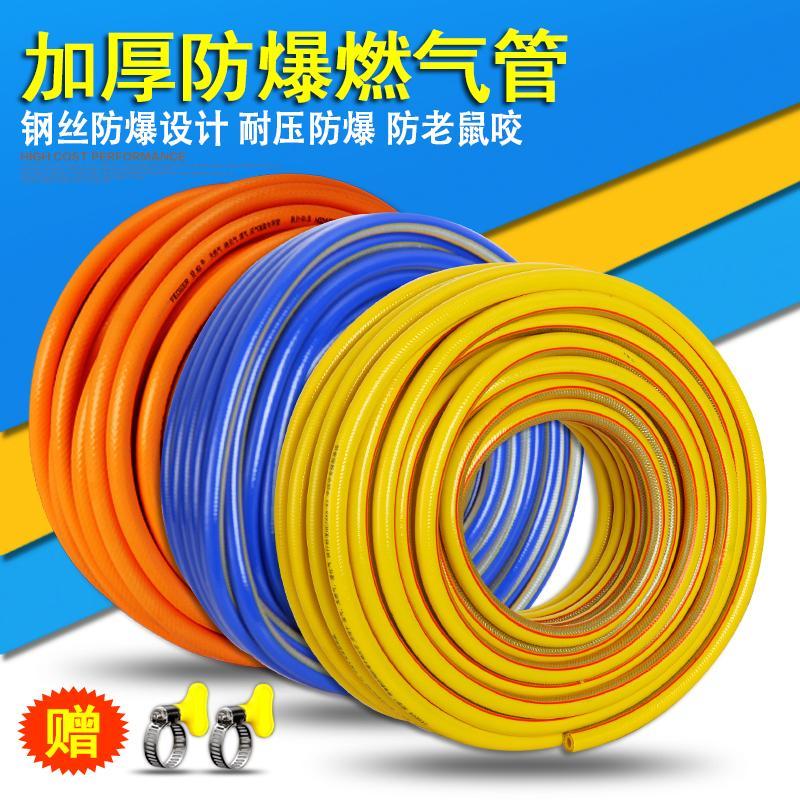 2 M tuyau de gaz de consommation avec un tuyau tuyau de gaz à mailles en fil d'acier épaississement véritable trachée de liquéfaction