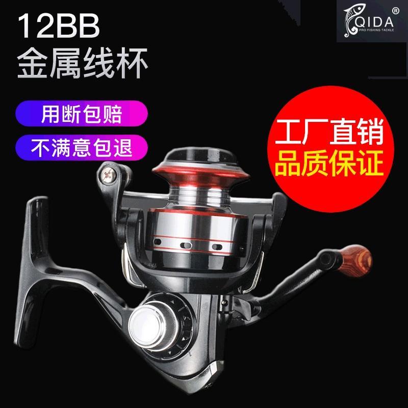 Cixi yüksek hassasiyetli metal buz MINI500 Cixi yüksek hassasiyet Nehir tekerlek deniz balıkçılığı nehir balıkçılık tekerlek