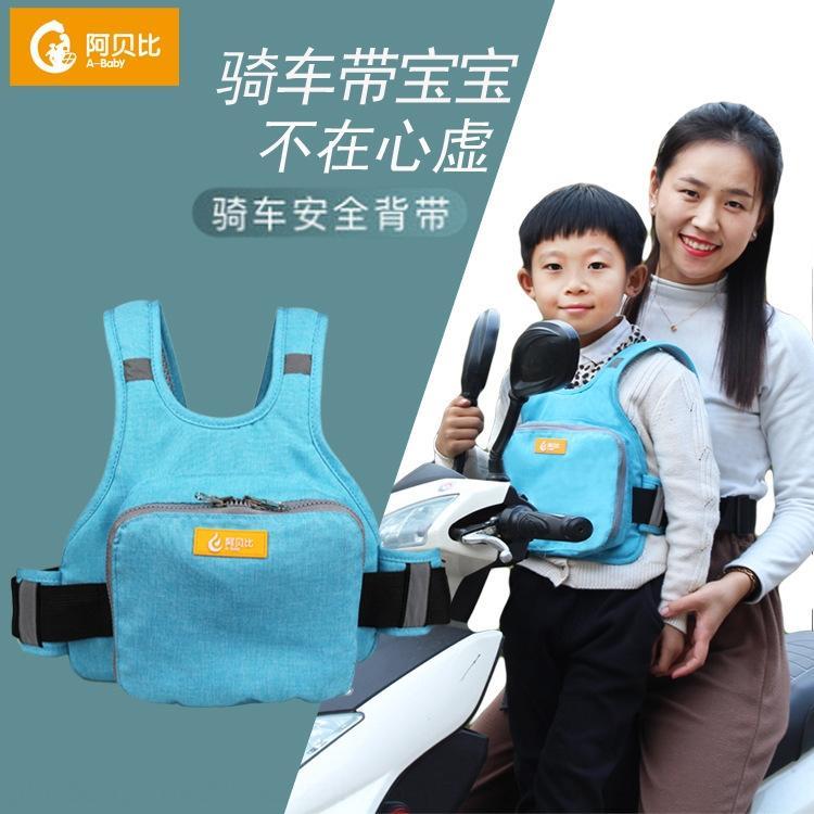 Kolay mağaza pil araba bebek kayışına Yeni elektrikli motosiklet çocuk Motosiklet bisiklet emniyet kemeri pedalı bisiklet sırt çantası askısı