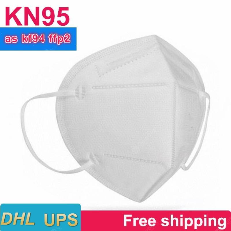 Masques KN95 réutilisables non tissés à usage unique pliant kn95 masque facial Tissu anti-poussière coupe-vent respirateurs Anti-brouillard Masques anti-poussière en plein air