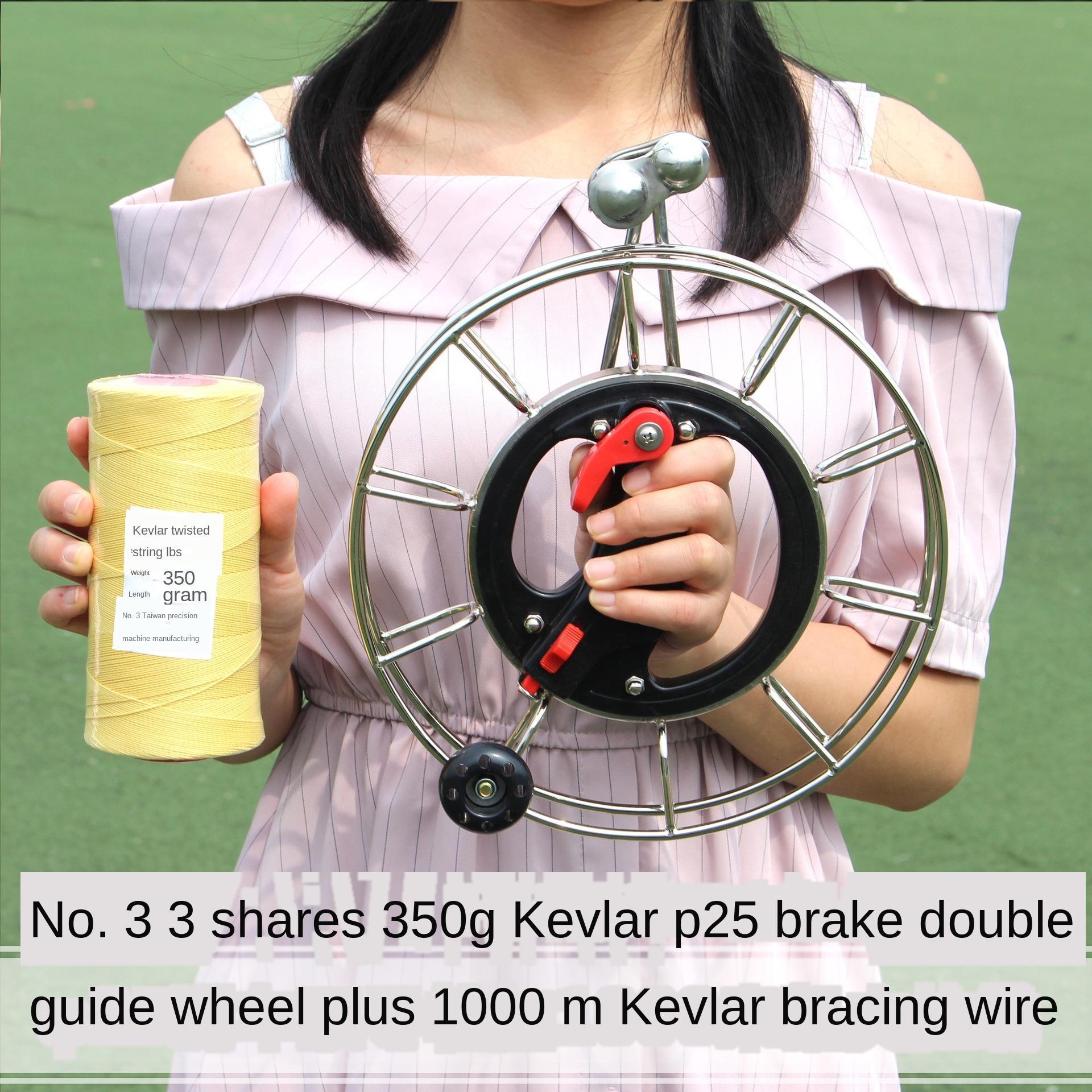 Freno Weifang aquilone piastra Filo di acciaio inossidabile ruota aquilone fili di alta qualità tenuto in mano tenuto in mano ruota principiante Jianpeng