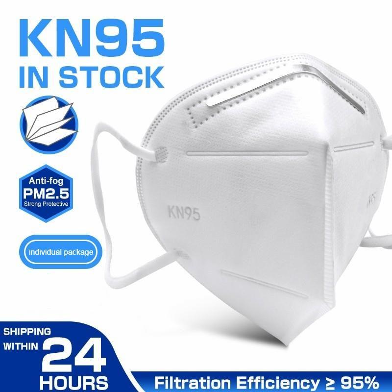 KN95 Máscara Fornecimento de fábrica Embalagem de varejo 95% Filtro 5 Camada Máscara facial ativada Máscaras de respiração de carbono respirador Mascherine não-válvula
