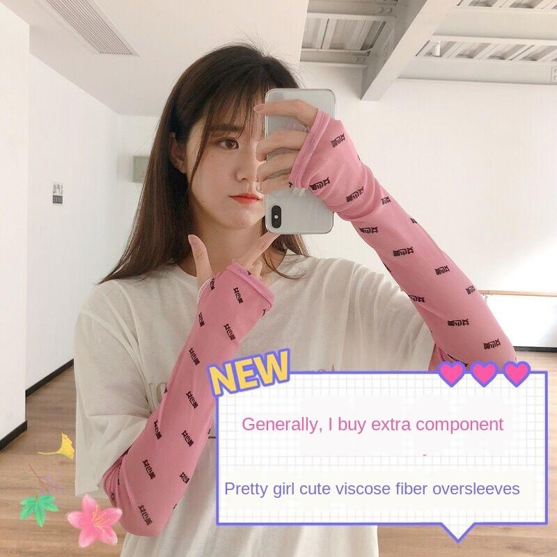 nQCss Yafeng Net Red beautiful girl cute sunscreen artifact gloves Bicycle protective ice protective arm cycling sleeve ice silk sleeve thin