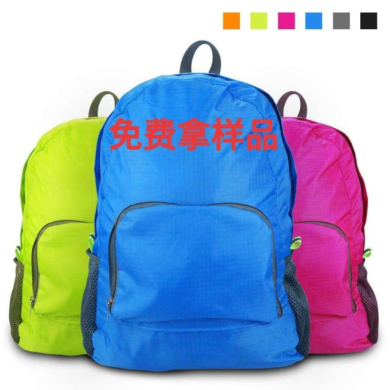 Manufacturers Direct Selling Can Be Housed Folding Backpack Waterproof Mountain Climbing Sports Outdoor Backpack Folding Backpac