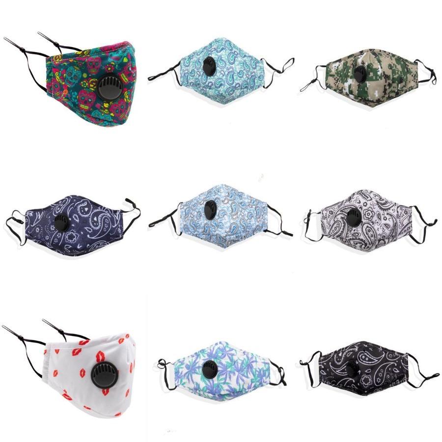 En stock ! Livraison rapide New Designer Face Mask Avec Eye Shield 4 lavables couches de coton avec fente Facemask Personnes de protection Masque # 156