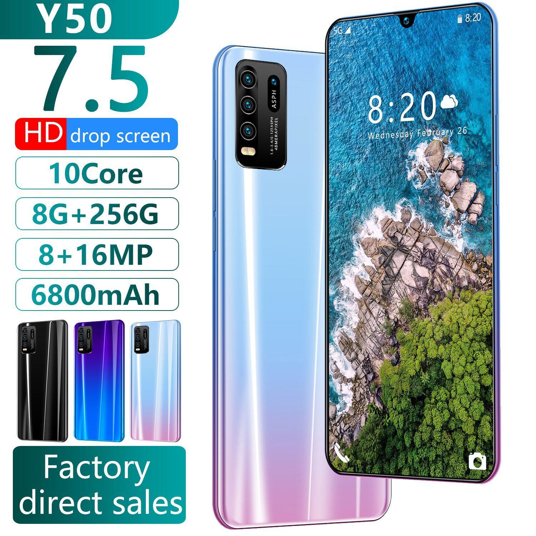 Transfrontaliera modello esplosione Y50 smartphone impronte digitali 8 + 256G grande fabbrica del telefono di memoria OEM smartphone Android all'ingrosso