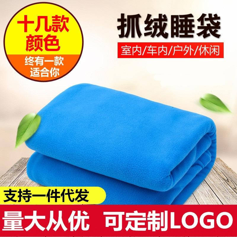 4XmQk Fleece outdoor liner Four Seasons adult camping Sleeping bag wool Wool indoor hotel dirty ultra light portable polar fleece sleeping b