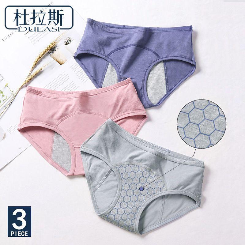 Menstrual Panties Leakproof Women Moon Pants Cotton Underwear Breathable Briefs Waterproof Lingerie Incontinence Undies DULASI CX200715