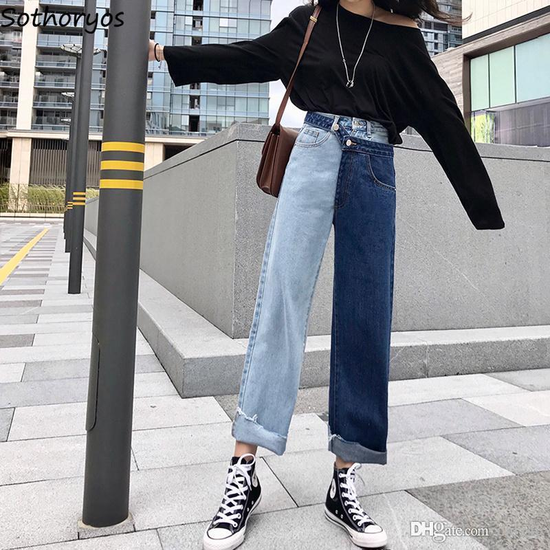Jeans Women High Waist Pockets Loose Retro Fake Two Pieces Patchwork Denim Trousers Womens Ankle-length Korean Style Chic Girls