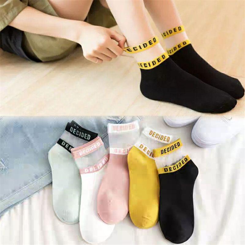 Summer Sexy Socks Women Letter Patterned Mesh Transparent Breathable Short Women Girl Sock Ultrathin 1 Pair New