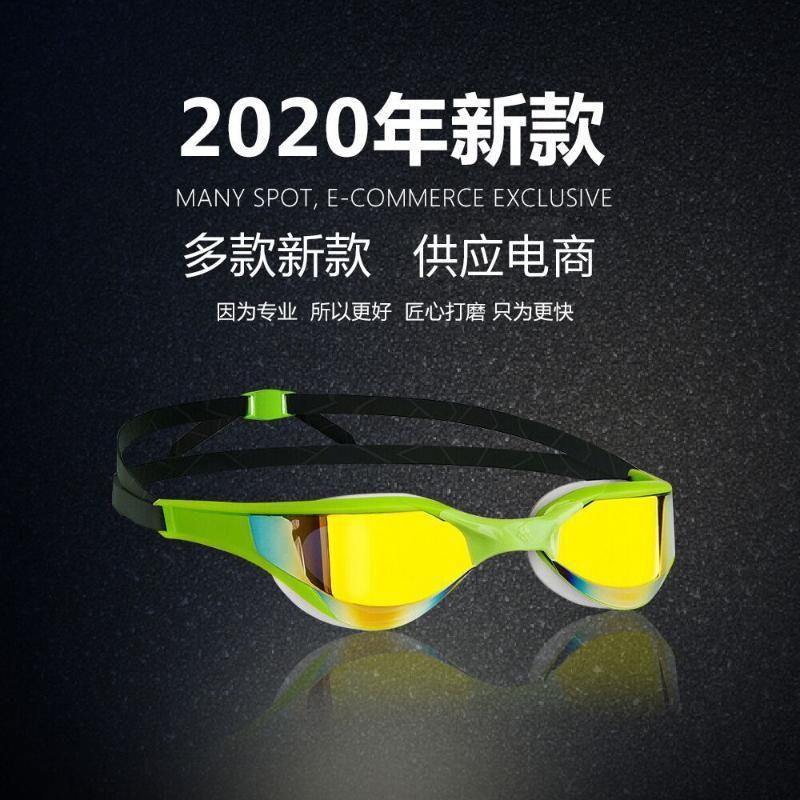 Новый 2020 Swinmming очки высокой четкости Anti-туман зеркало Cobra покрытие из профессионального плавания очки унисекс YJMM030 #