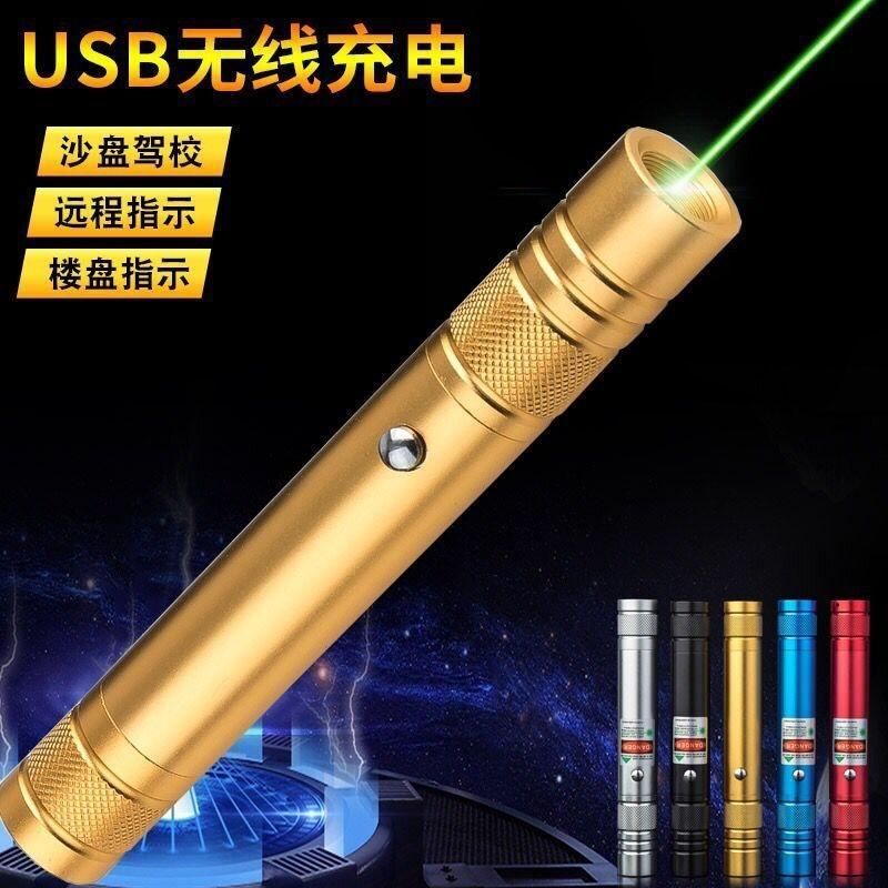 1912 flaş yeşil ışık lazer göstergesi feneri kırbaç kalem Satış Tek nokta lazer kalem
