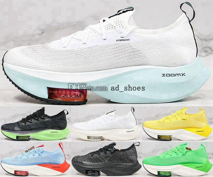 Mens Fly Shoes Women Alpha Trainers