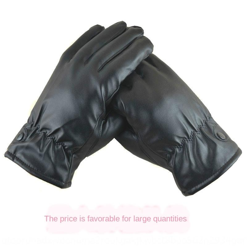Season men's warm touch screen swing cycling PU leather plus Velvet and gloves Gloves Ladies