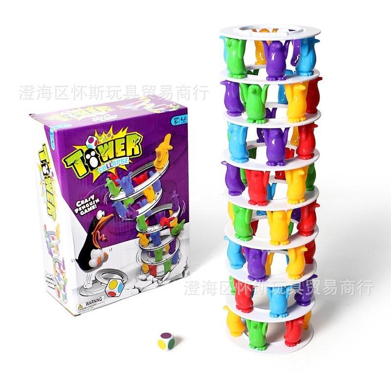 Enfants Bureau Équilibre Jouet Défi Tour Stacked parent-enfant Interactive Intelligence Board jeu jouets pour les enfants Y200414