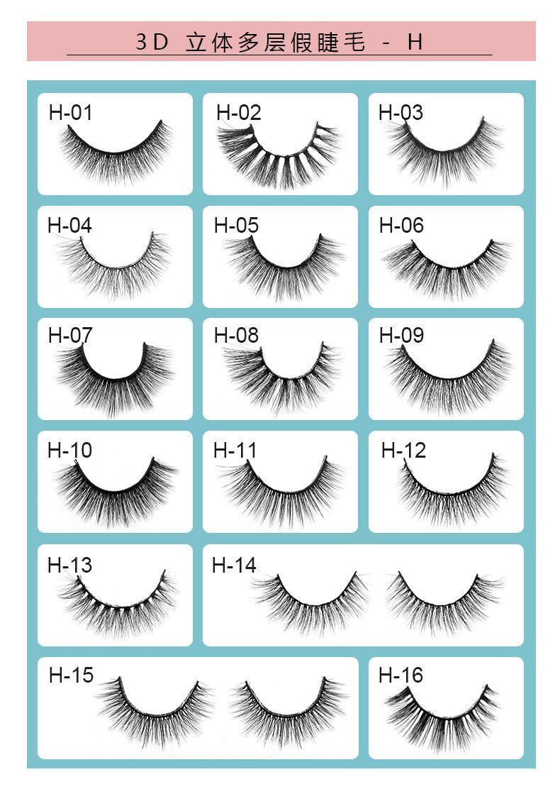 5 Pairs H fluffy faux mink lashes korea natural 5d high quality wispy individual human hair 3d faux mink qingdao false eyelash